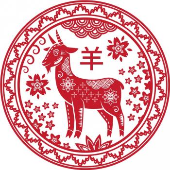 Abtibild cu zodia Oaie - mic remediu Feng Shui din PVC 50 mm lungime