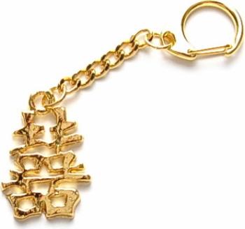 Amuleta cu simbolul dubla fericire remediu Feng Shui din Alama 95 mm lungime