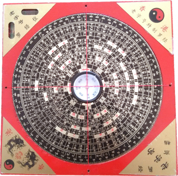 Busola geometrica Luo Pan medie remediu Feng Shui din Lemn 130 mm lungime