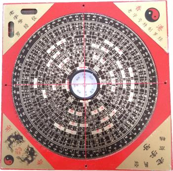 Busola geometrica Luo Pan mica remediu Feng Shui din Lemn 97 mm lungime