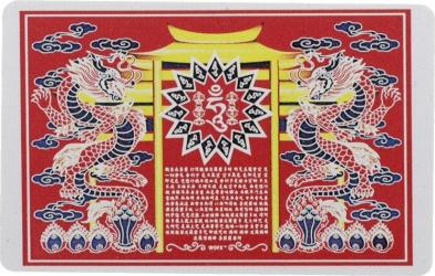 Card cu energia Yang placa casei yin in impotriva energiei Yin cele 15 silabe hum roata Dharmei remediu Feng Shui din PVC auriu sidefat