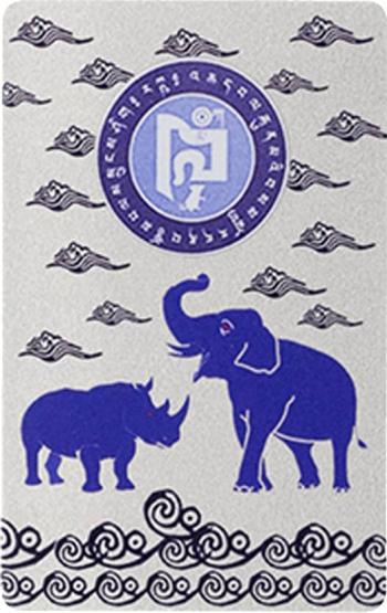Card de protectie cu elefant si rinocer remediu Feng Shui din PVC 80 mm lungime