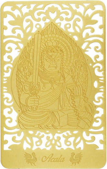 Card de protectie pentru zodia cocos aE and ldquo ACALA remediu Feng Shui din PVC auriu sidefat 80 mm lungime