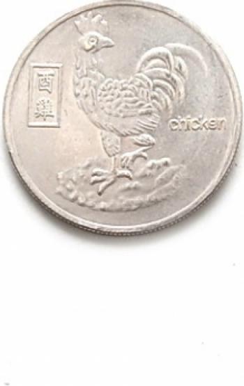 Remediu Feng Shui pentru bunastare Talisman argintiu cu zodia cocosului din Metal 40 mm lungime