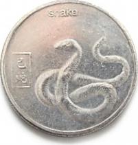 Remediu Feng Shui pentru bunastare Talisman argintiu cu zodia sarpelui din Metal 40 mm lungime
