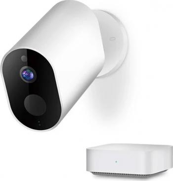 Camera de supraveghere wireless IMILAB Smart Camera Set EC2 Camere de Supraveghere