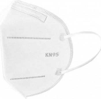 Masca de protectie cu filtru de protectie ridicat FFP2 KN95 4 straturi