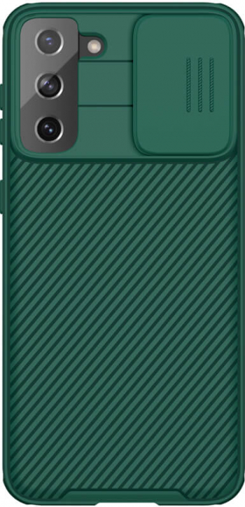 Husa protectie spate si camera foto verde pentru Samsung Galaxy S21 Plus 5G Nillkin CamShield Pro