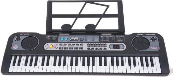 Orga electronica incepatori cu 61 clape si 5 Octave microfon inclus MQ-6119