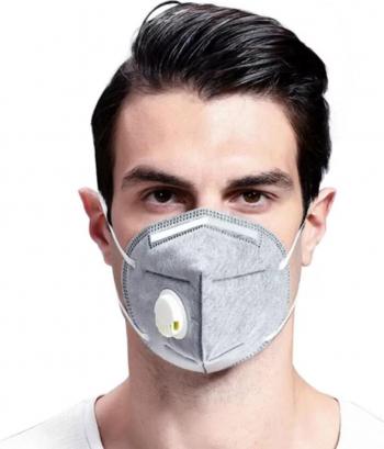 Set 5 Masti cu 5 straturi de protectie respiratorie si supapa pentru expiratie standard KN95 culoare gri BFE95