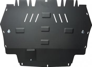 Scut motor metalic VW Passat CC 2005 - 2014