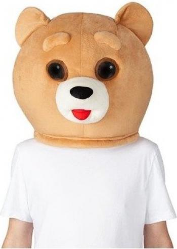 Masca Cap de Ursulet de Plus Gonga Portocaliu