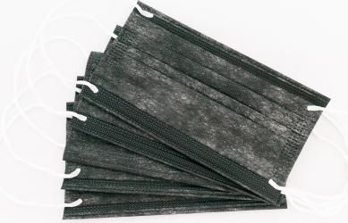 Set 50 bucati Masca chirurgicala medicala 3 straturi si 3 pliuri BFE99 Tip II adulti - Negru cu elastic Alb