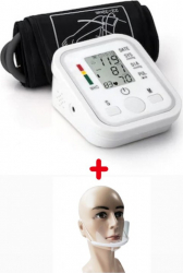 KIT Termometru digital non contact cu infrarosu digital IDEAL si pentru copii + Masca de protectie transparenta