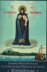 Acatistul Maicii Domnului in cinstea icoanei facatoare de minuni Portaitissa Carti