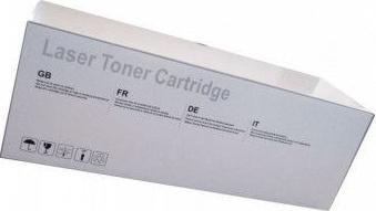 Cartus toner compatibil cu Epson C2800 magenta Cartuse Compatibile