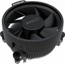 Cooler Procesor AMD SR1 Wraith Stealth Coolere componente