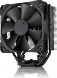 Cooler procesor Noctua NH-U12S Chromax 120mm Black Coolere componente
