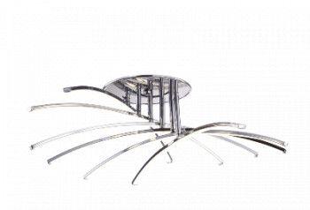 Corp de iluminat decorativ Lustra Marvel Crom putere 40 W Corpuri de iluminat