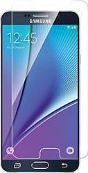 Folie protectie sticla GProtect pentru Samsung Galaxy Note 5 N920