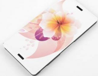 Husa Folio Tellur pentru Nokia Lumia 435 yellow flower