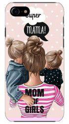 Husa Iphone 8 Mom of Girls