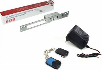 Kit automatizare usi fara fir SilverCloud  alimentator cu 2 telecomenzi AP101 si Yala electromagnetica YS810 Alarme auto si Senzori de parcare