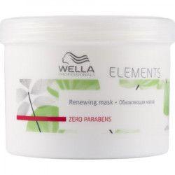 Masca de par Wella Professionals Elements regenatoare pentru toate tipurile de par 500 ml