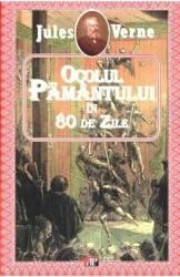 Ocolul pamantului in 80 de zile - Jules Verne Carti