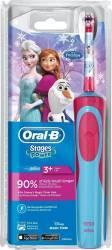 Periuta electrica Oral B Stages Power D12 Actiune 2D Baterie Reincarcabila 3+ani Aplicatie Disney MagicTimer Frozen Periute electrice si dus bucal
