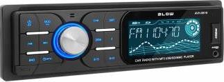 Player Radio auto cu MP3USBSD Player Auto