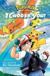 Pokemon the Movie I Choose You Carti