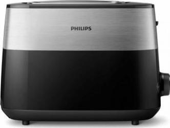 Prajitor de paine PHILIPS HD251590 830 W 2 fante functie dezghetare Negru Prajitoare
