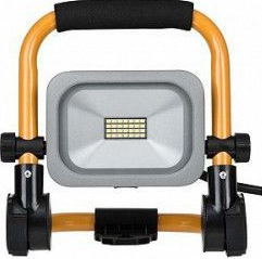Proiector cu LED ML DN 2810 FL IP54 Brennenstuhl Corpuri de iluminat
