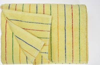 Prosop Mally Waves 50 x 90 cm Galben Prosoape