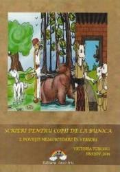 pret preturi Scrieri pentru copii de la bunica - 2. Povesti nemuritoare in versuri - Victoria Furcoiu