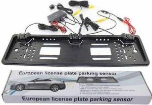 Set senzori de parcare cu display LED pentru suportul de numar Alarme auto si Senzori de parcare