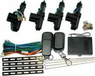 Sistem inchidere centralizata Kemot URZ0221 1 x actuator principal 3 x actuatoare simple Negru