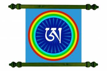 Tablou Mandala Art Good Luck Mandala 127 Tablouri