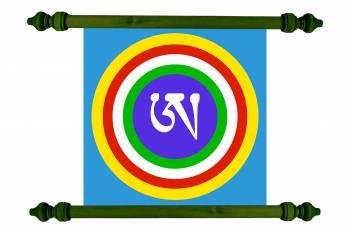 Tablou Mandala Art Harmony Mandala 175 Tablouri