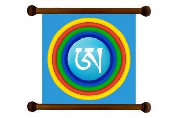 Tablou Mandala Art Healing Mandala 126 Tablouri