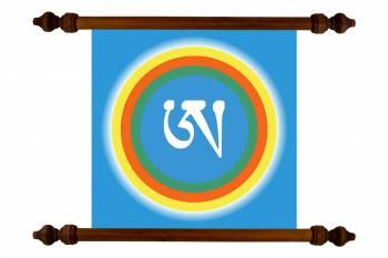 Tablou Mandala Art Healing Mandala 141