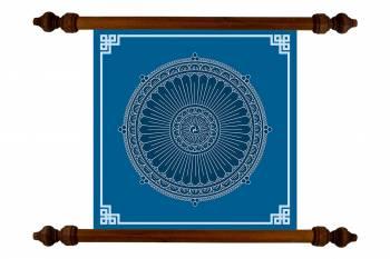 Tablou Mandala Art Healing Mandala 157 Tablouri