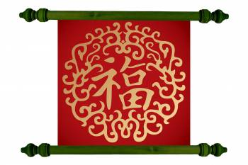 Tablou Mandala Art Love Attraction Mandala 15