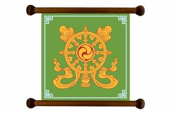 Tablou Mandala Art Male Energy Mandala 78 Tablouri