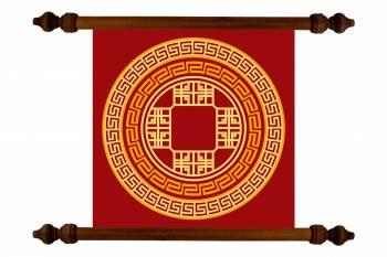 Tablou Mandala Art Meditation Mandala 13 Tablouri