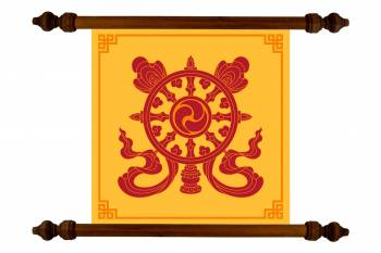 Tablou Mandala Art Money Attraction Mandala 125 Tablouri