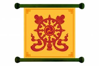 Tablou Mandala Art Money Attraction Mandala 128
