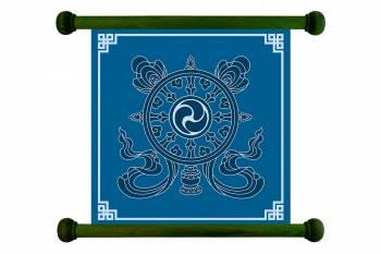 Tablou Mandala Art Money Attraction Mandala 152