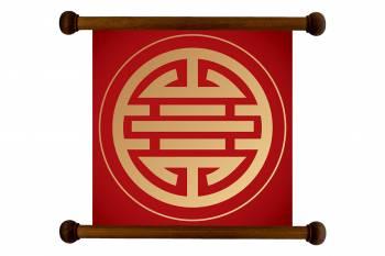 Tablou Mandala Art Protection Mandala 14